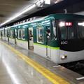 Photos: 京阪6000系 6012F
