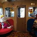Photos: 2013系 XT07 車内