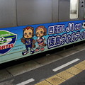 Photos: JR四国 1200形 1256
