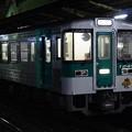 Photos: JR四国 1200形 1245