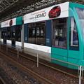 Photos: 広島電鉄 5012
