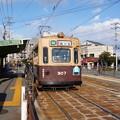 Photos: 広島電鉄 907