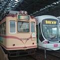 Photos: 広島電鉄 3008と5106