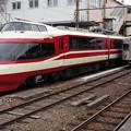 Photos: 長野電鉄 1000系 S2と3500系 O6