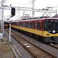 Photos: 京阪8000系 8004Fと8008F
