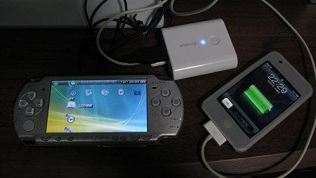 USB出力付リチウムイオンバッテリー KBC-L2AS(12/13)