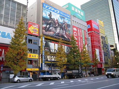 2009.12.19 秋葉原(1/8)