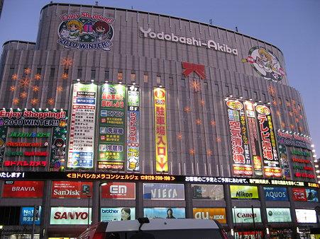 2009.12.29 ヨドバシAkiba