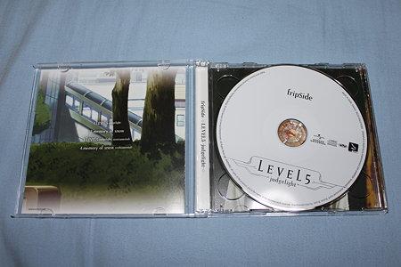 2010.02.17 Amazon LEVEL5-judgelight-(6/7)