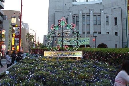 2010.05.02 横浜 安心安全