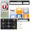 Photos: Opea Mini 8が合わないと言う人に、Yandex Opea Mini 7の勧め
