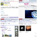 写真: お薦めOperaエクステンション:Gyao!が視聴可能になったりYouTube検索の問題が解消される「AntiBrowsniffer」