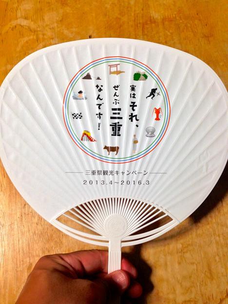 にっぽんど真ん中祭り 2014:会場で配られてた三重県観光キャンペーンの団扇が良い感じ♪ - 2