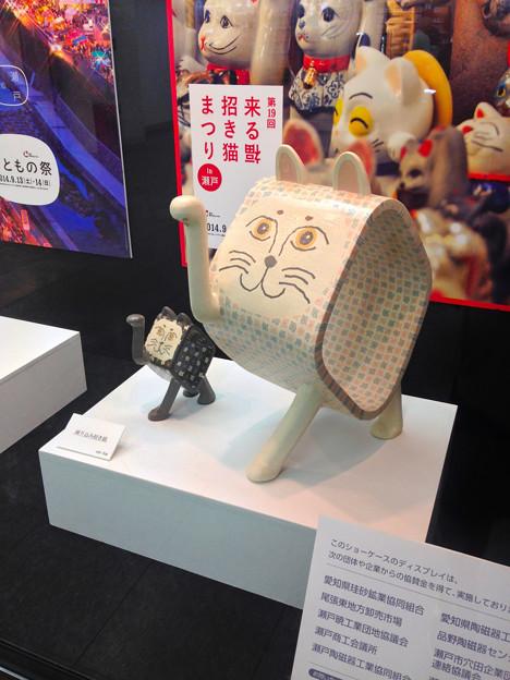 瀬戸市をPRする(?)変わった形状の磁器製の猫の…置物? - 1