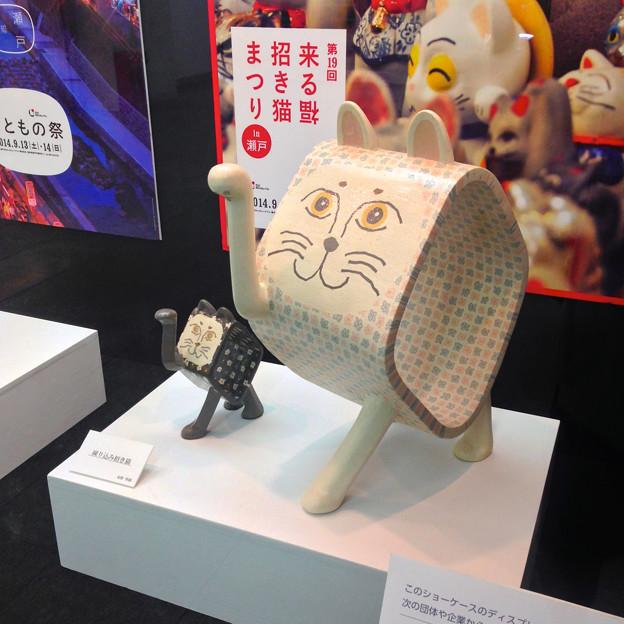 瀬戸市をPRする(?)変わった形状の磁器製の猫の…置物? - 2