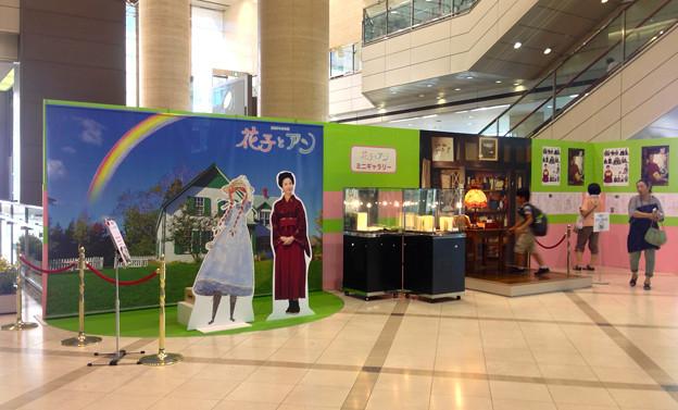 NHK名古屋放送局:ドラマ『花子とアン』ブース - 2