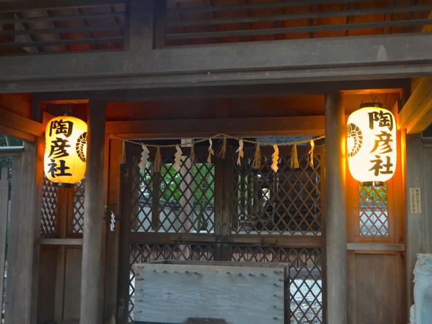 せともの祭 2014:深川神社 - 33