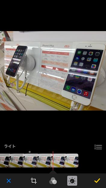 iOS 8:写真アプリの編集画面 - 02(明るさ調整)
