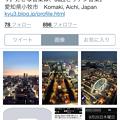 写真: Twitter公式アプリ:アカウント(画像)