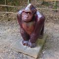 写真: 城山公園にある、奇妙な動物のオブジェ - 14