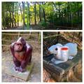 写真: 城山公園にある、奇妙な動物のオブジェ - 17