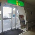 写真: スカイワードあさひ No - 065:天体観測室手前のドア