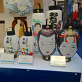 尾張名古屋の職人展 2014 No - 075:名古屋提灯