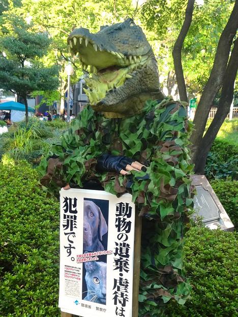 ニコニコ町会議 2014 No - 10:迷彩服を着て動物虐待に反対する(?)ワニ!ww