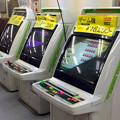 Photos: キンブル小牧店:ゲームセンター用のゲーム機が16200円~