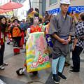 大須大道町人祭 2015 No - 10:花魁道中