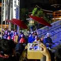 大須大道町人祭 2015 No - 101:夜の花魁道中