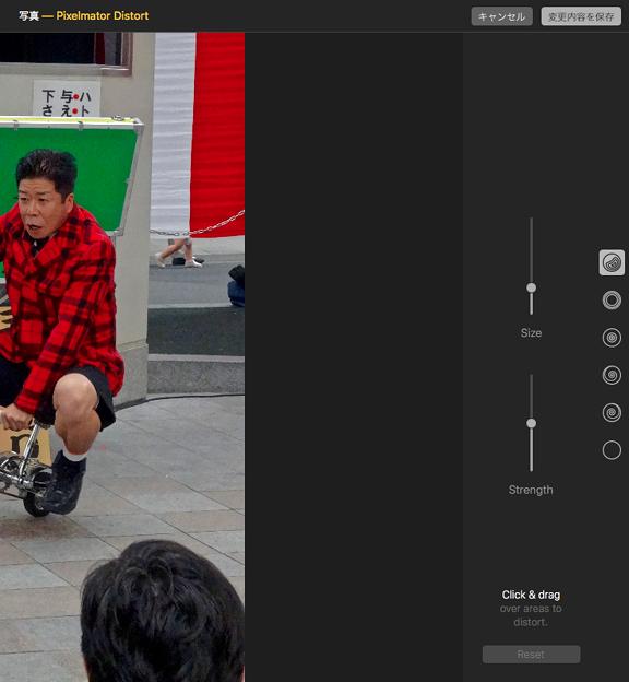 Mac OSX El Capitan:「写真」アプリの機能拡張 - 6(Pixelmator)