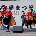 Photos: 名古屋まつり 2015 久屋大通公園 No - 29