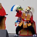 Photos: 名古屋まつり 2015 久屋大通公園 No - 30
