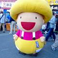 写真: 名古屋まつり 2015 久屋大通公園 No - 35:サガミチェーンのゆるキャラ「みそっち」