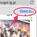 Photos: 英語版Opera Mini 11.0:PDFを開くと表示されるメニュー - 2