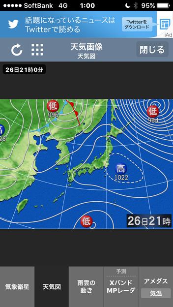 そら案内 4.1.4 No - 5:天気図