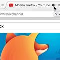 Photos: Firefox 42:個別のタブに音声ミュート機能 - 1
