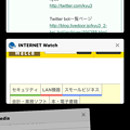 Photos: Firefox for iOS 1.1 No - 29:非コンパクトタブを閉じる