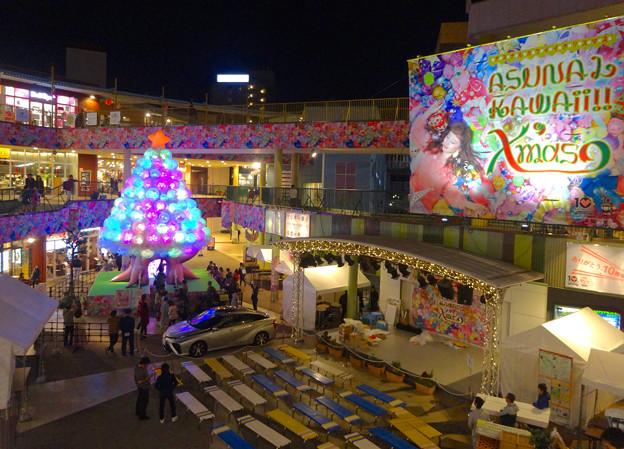 アスナル金山のクリスマスイルミネーション 2015 No - 9