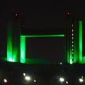 写真: 緑色の「どーもくん」みたいに見えた、夜の名古屋国際会議場 - 2
