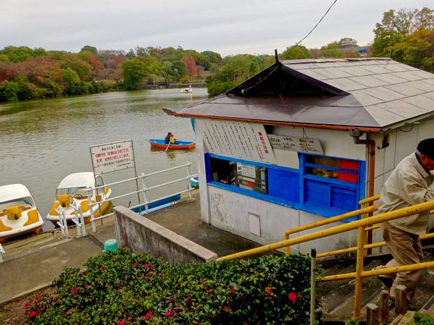 大高緑地公園 No - 29:ボート乗り場