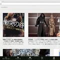 写真: Opera 34:『ディスカバー』機能の名前が『ニュース』に