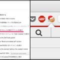 写真: Cookieの追加・編集・削除等ができるOpera拡張「EditThisCookie」- 7:サンタ帽の有無は設定でオンオフ可能