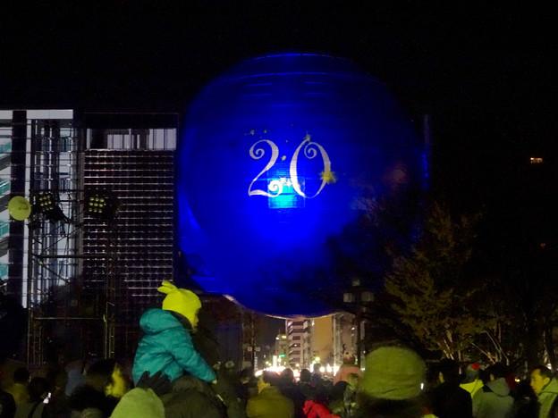 ブラザーグリーンクリスマス 2015 No - 70