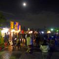 写真: ISOGAI花火劇場 2015 No - 4:臨港緑園に集まった沢山の人たち