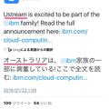 写真: Twitter翻訳機能で使われる「Bing翻訳」、なぜか…