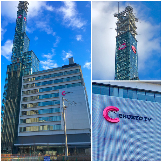 写真: ささしまライブ24:建物はほぼ完成した(?)「中京テレビ社屋」 - 26