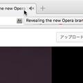 写真: Opera Stable 35:タブミュート機能搭載! - 3(ミュート中)