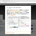 写真: Twitter公式WEB:個別ツイートの表示をInstagram風に変更